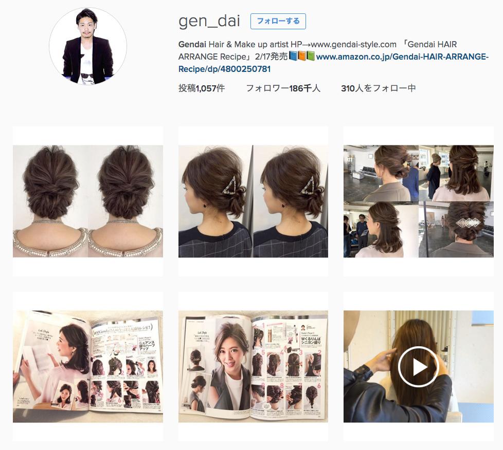 gen_dai