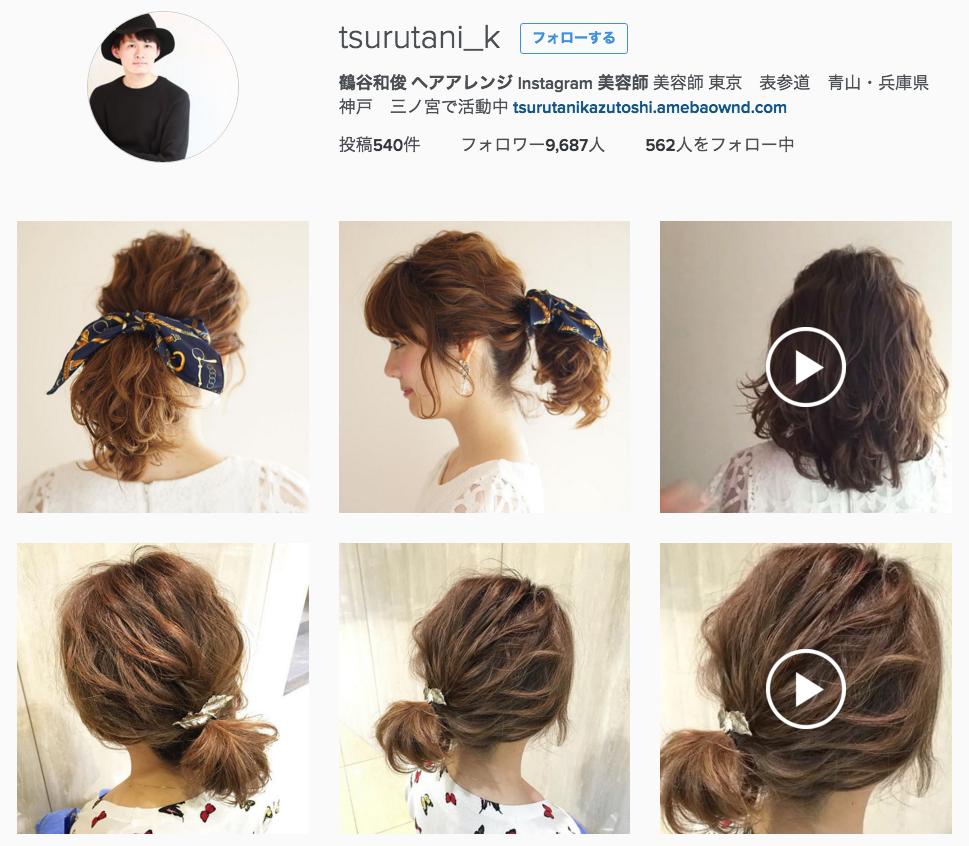 tsurutani_k