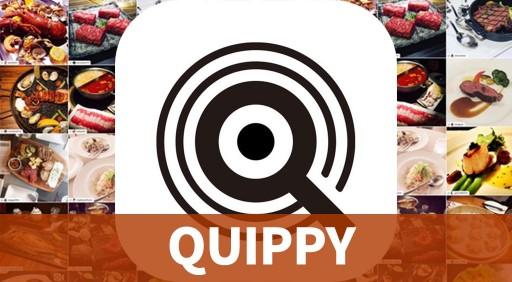 quippy-512x282