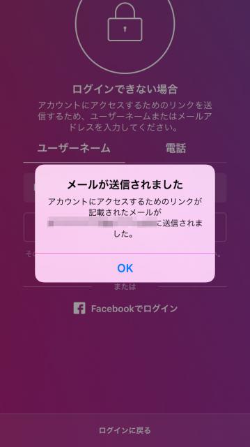 「パスワードリセットメールを送信」画面の画像