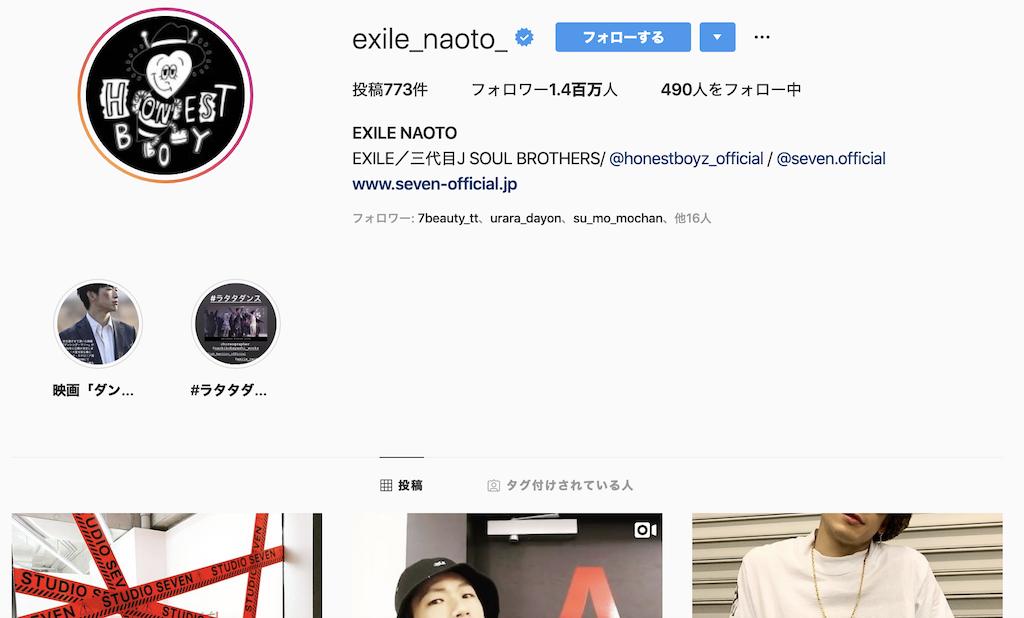 exile naoto インスタ