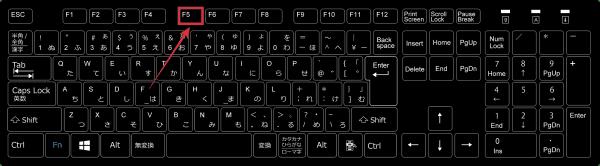 キーボード「F5 」の画像