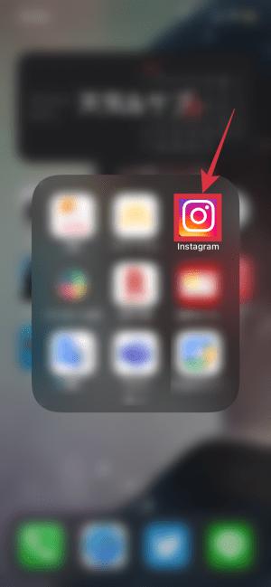 手順②Instagram(インスタグラム)アプリを開くの画像