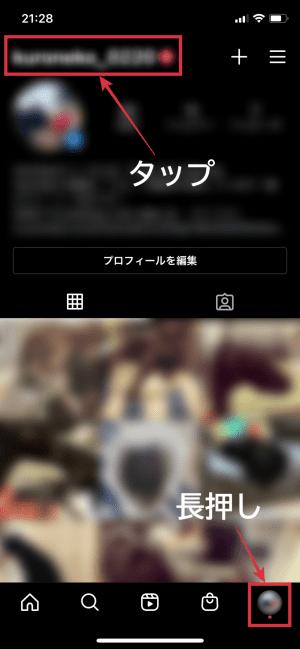 step1.「丸型アイコン」をタップの画像
