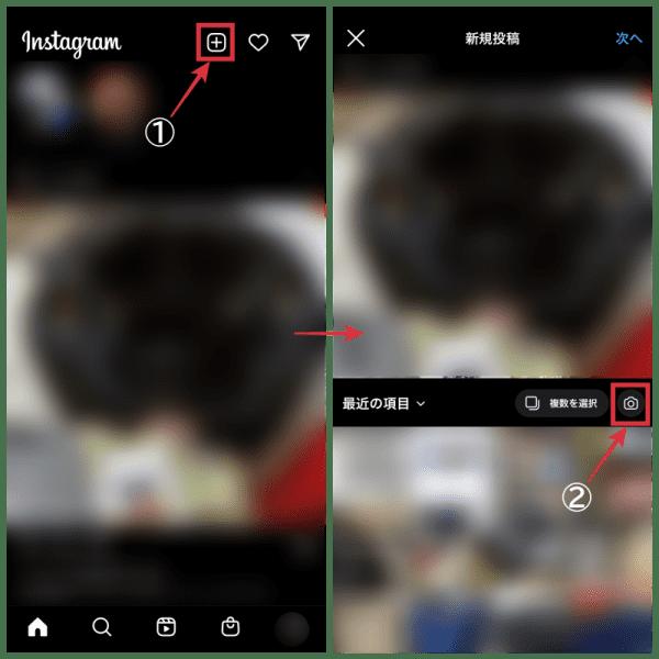 step1.「+ボタン」をタップし、「カメラマーク」をタップのコラージュ画像