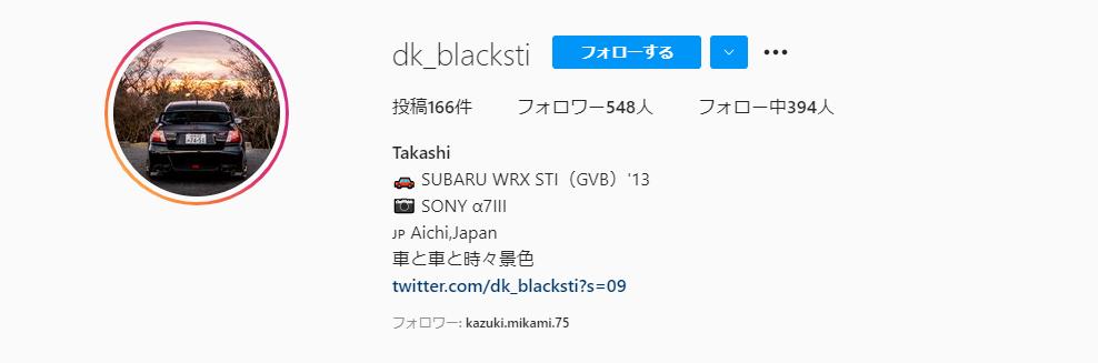 Takashi(@dk_blacksti)さんのインスタアカウントの画像